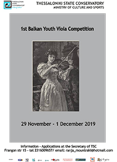 1st BALKAN YOUTH VIOLA COMPETITION  THESSALONIKI STATE CONSERVATORY